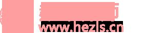 赫章律师网站logo图标